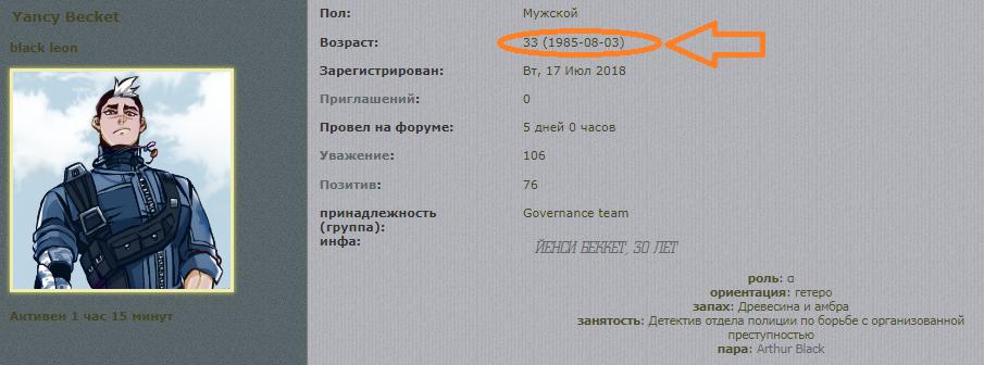 http://s7.uploads.ru/qDwM0.png