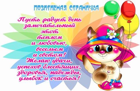 http://s7.uploads.ru/qEut6.jpg
