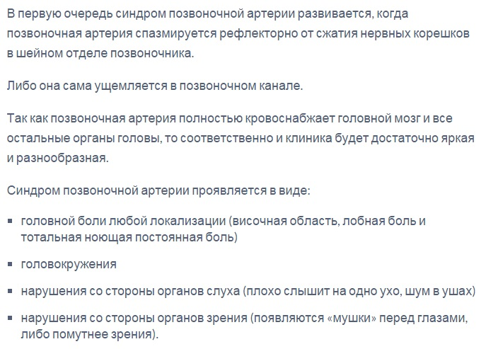 http://s7.uploads.ru/qOPAn.jpg