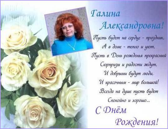 http://s7.uploads.ru/qWQM2.jpg