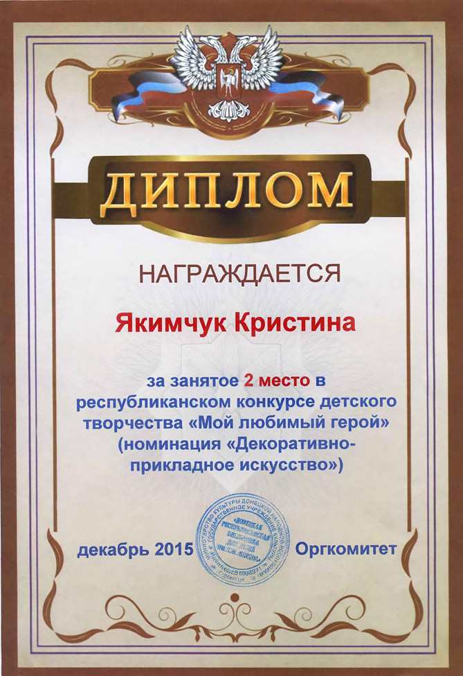 http://s7.uploads.ru/qf9bF.jpg