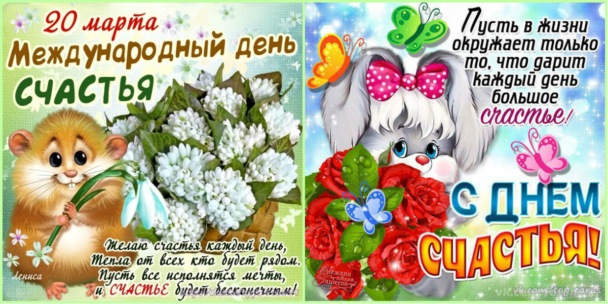 http://s7.uploads.ru/qguWA.jpg