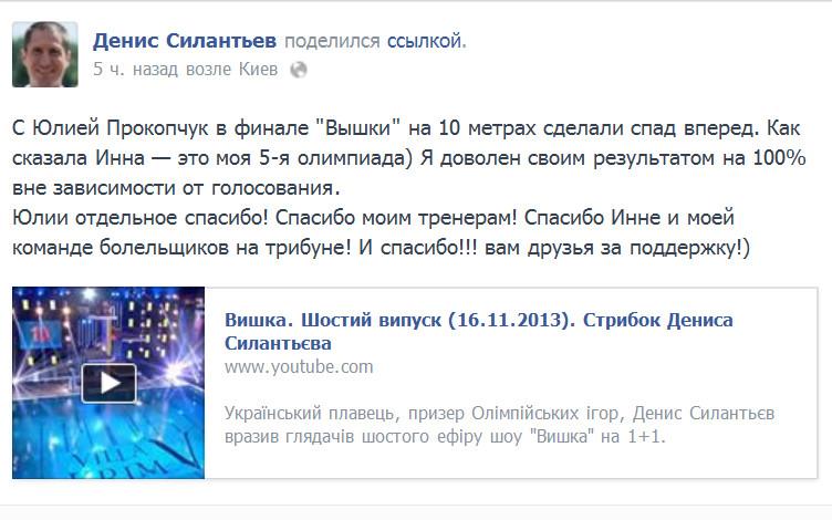 http://s7.uploads.ru/qlw7s.jpg