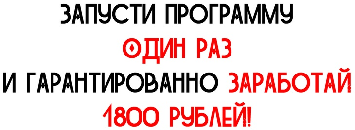 http://s7.uploads.ru/qte0b.jpg
