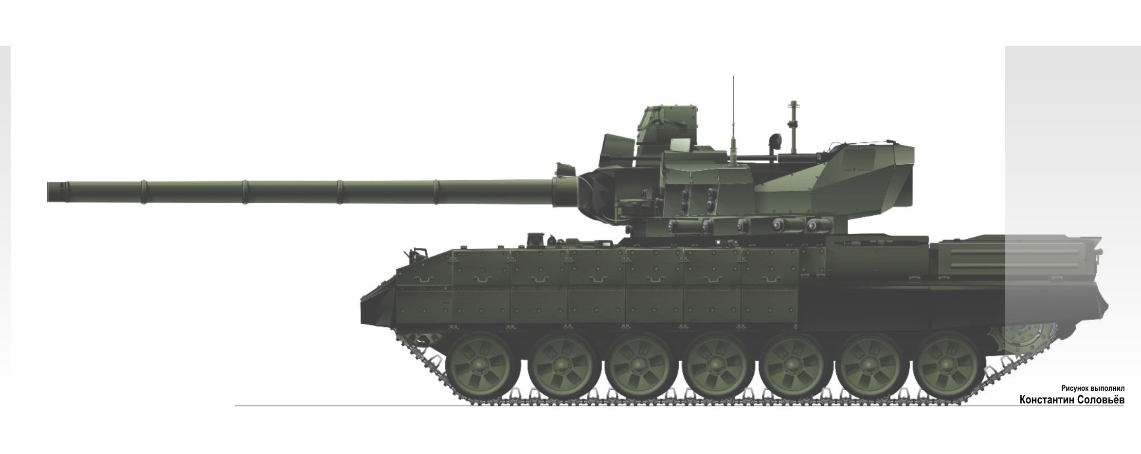 [Official] Armata Discussion thread #3 - Page 35 Qy7zu