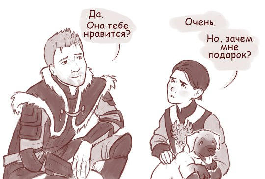 http://s7.uploads.ru/r0V8B.jpg