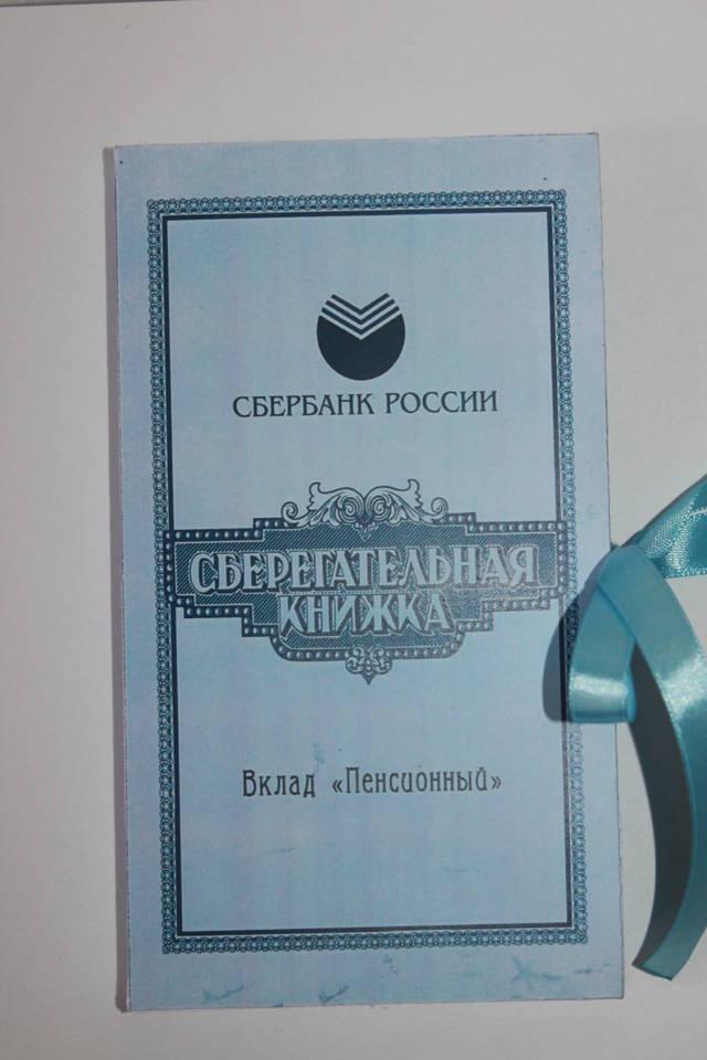 http://s7.uploads.ru/r2dLo.jpg