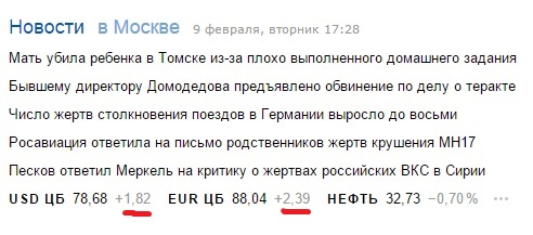 http://s7.uploads.ru/r5G1z.jpg