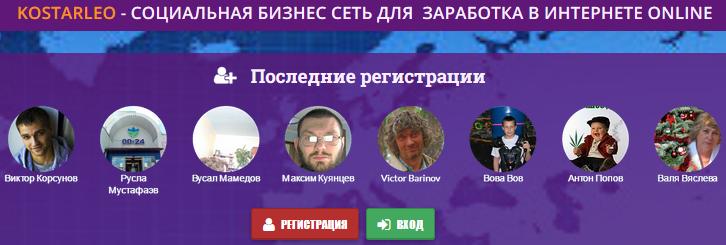 http://s7.uploads.ru/r9ehG.png