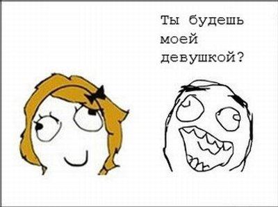 http://s7.uploads.ru/rBnyN.jpg