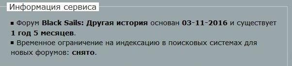 http://s7.uploads.ru/rDaWp.jpg