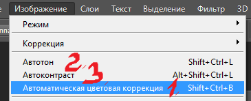 http://s7.uploads.ru/rJqT8.png