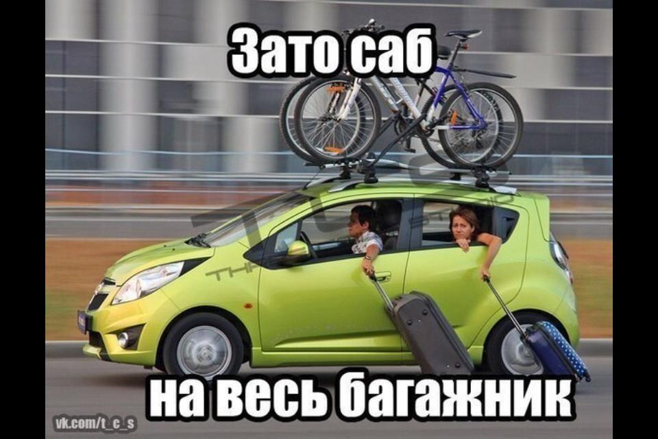 http://s7.uploads.ru/rLHv4.jpg