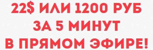 http://s7.uploads.ru/rNFXT.jpg