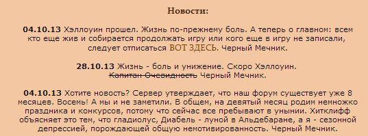 http://s7.uploads.ru/rOatX.jpg