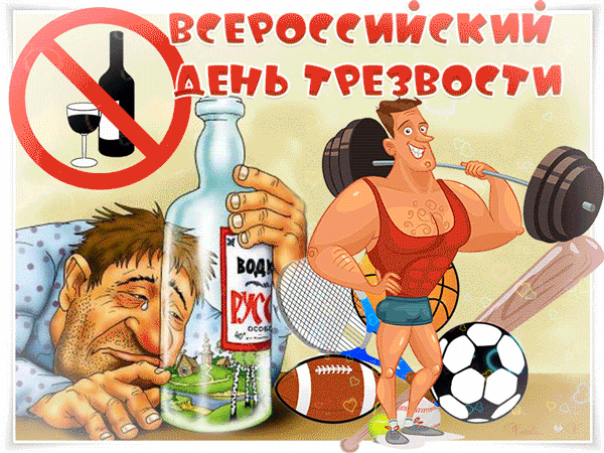 http://s7.uploads.ru/rRDV9.jpg