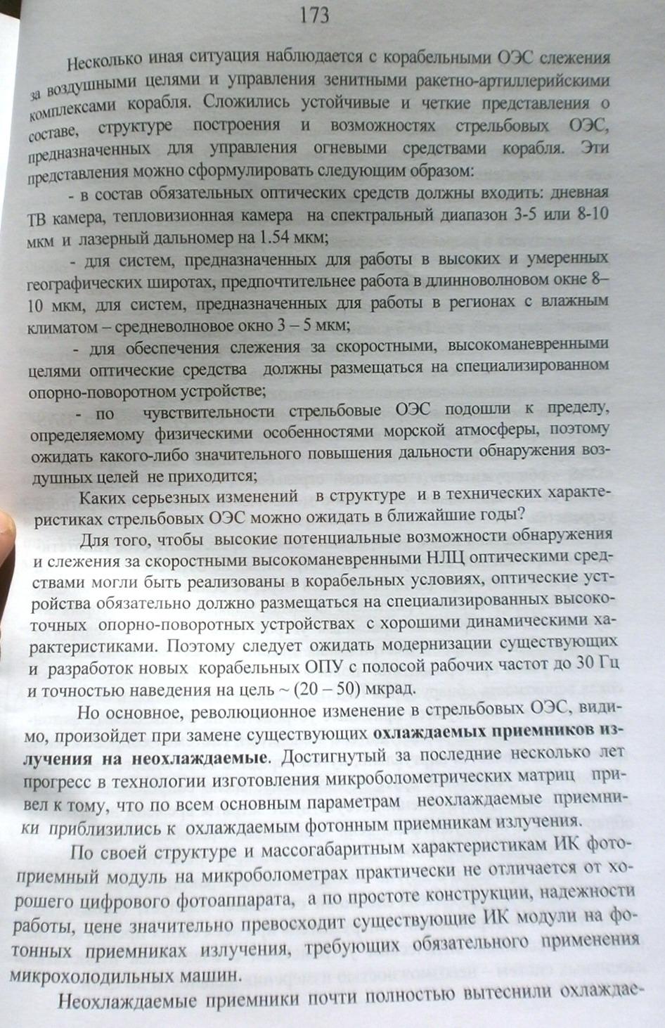 http://s7.uploads.ru/rTwKl.jpg