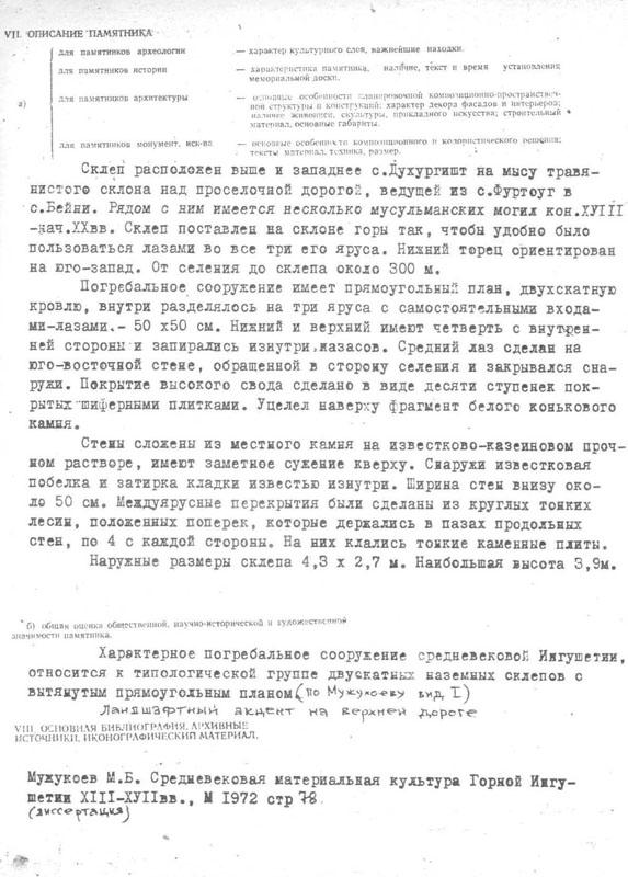 http://s7.uploads.ru/rUldq.jpg
