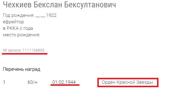 http://s7.uploads.ru/raTey.png