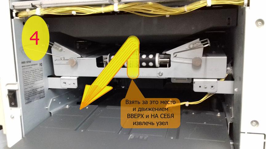 http://s7.uploads.ru/rjYRu.jpg