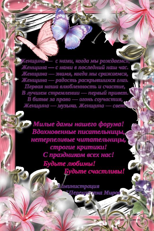 http://s7.uploads.ru/ruYh8.png