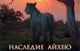 http://s7.uploads.ru/rv2Zg.png