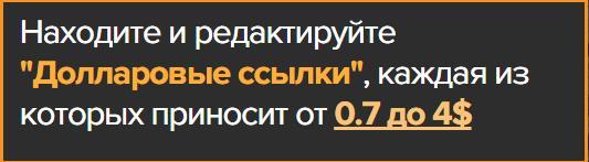 http://s7.uploads.ru/rwGyc.jpg