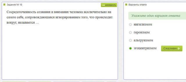 http://s7.uploads.ru/rzsWc.jpg