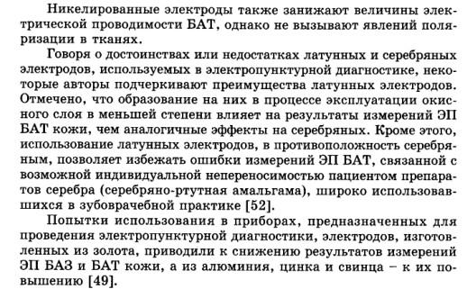 http://s7.uploads.ru/s0Ckh.jpg