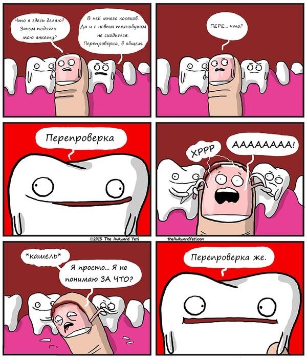 http://s7.uploads.ru/s2ldw.jpg