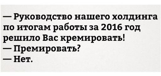 http://s7.uploads.ru/sC8Nd.jpg