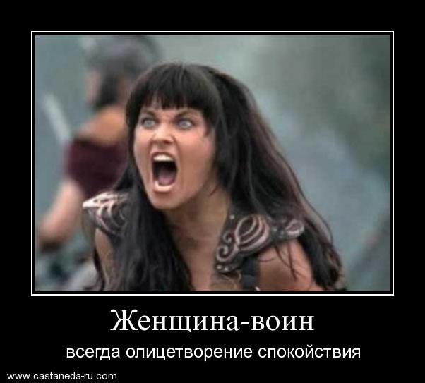 http://s7.uploads.ru/sCk0q.jpg