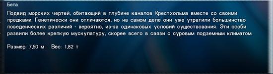 http://s7.uploads.ru/sEKiv.jpg