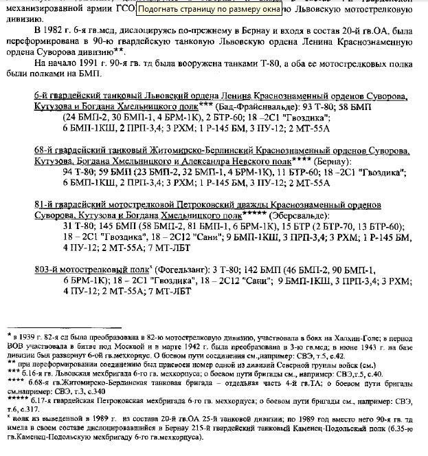 http://s7.uploads.ru/sLd6p.jpg