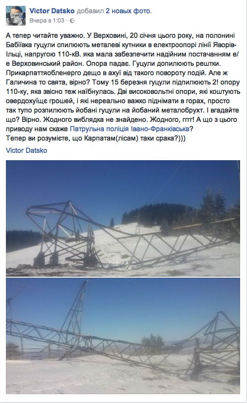 http://s7.uploads.ru/sOENU.jpg