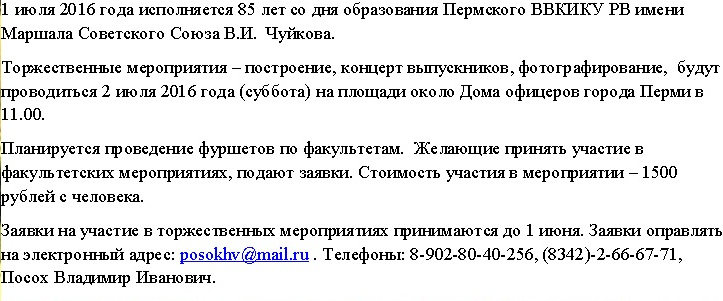 http://s7.uploads.ru/sPidh.jpg