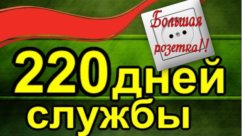 http://s7.uploads.ru/sUg2T.jpg