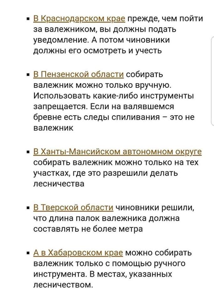 http://s7.uploads.ru/sbfJ2.jpg