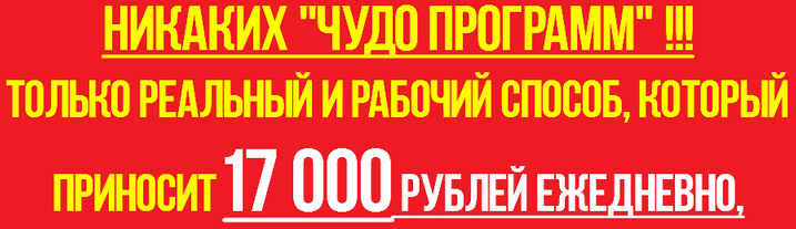 http://s7.uploads.ru/sh6ET.png