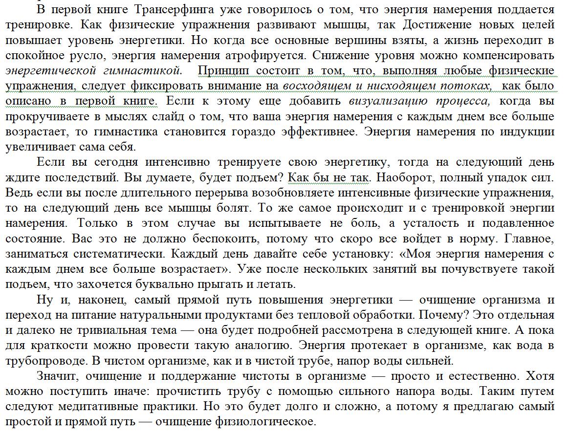 http://s7.uploads.ru/smXZL.png