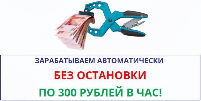 http://s7.uploads.ru/spQ7X.jpg