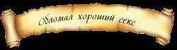 http://s7.uploads.ru/sqyK7.png
