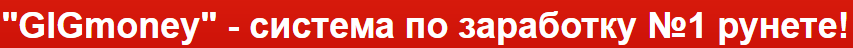 http://s7.uploads.ru/sv8pA.png