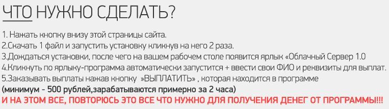 http://s7.uploads.ru/svFuM.jpg