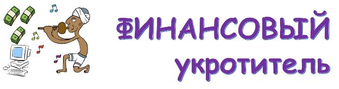 http://s7.uploads.ru/sz46f.jpg