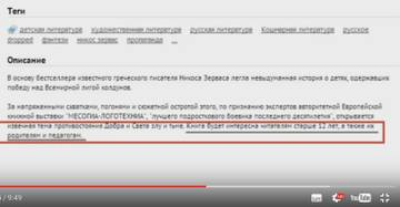 http://s7.uploads.ru/t/00twy.jpg