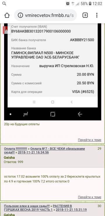 http://s7.uploads.ru/t/01ZRd.jpg