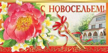 http://s7.uploads.ru/t/0249N.jpg