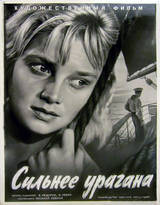 http://s7.uploads.ru/t/08wNB.jpg
