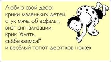 http://s7.uploads.ru/t/0D641.jpg